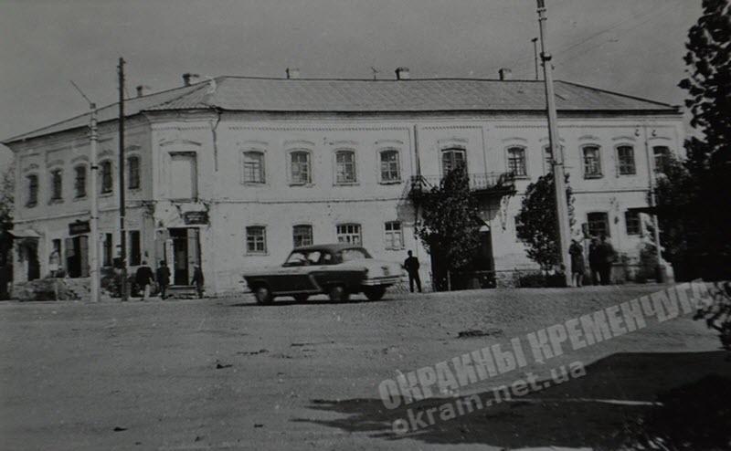 Фотография дома довоенной постройки в Кременчуге, сделанная в 1950-е года