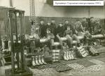 Городская электростанция в Кременчуге 1919 год - фото 1337