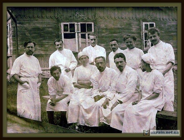 Кременчуг 1920 год