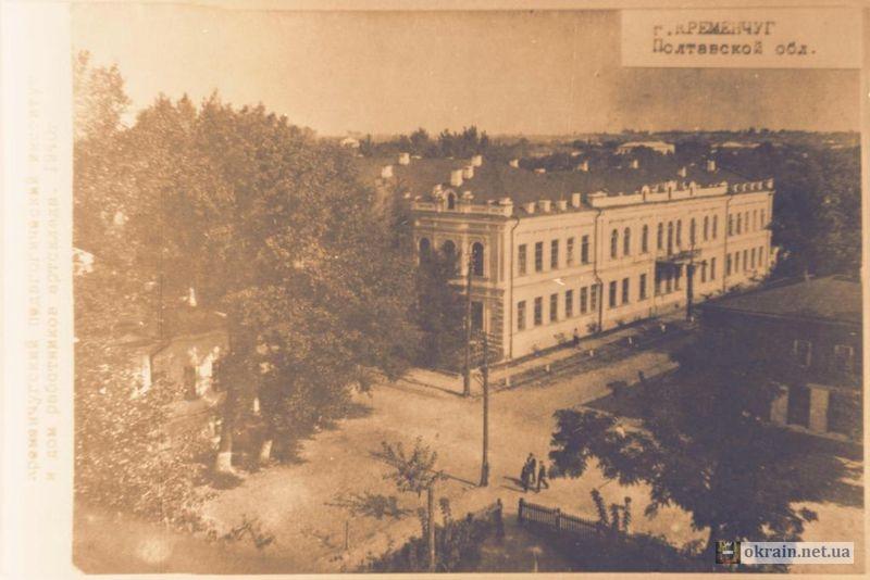 Институт соцвоспитания в Кременчуге - фото 668