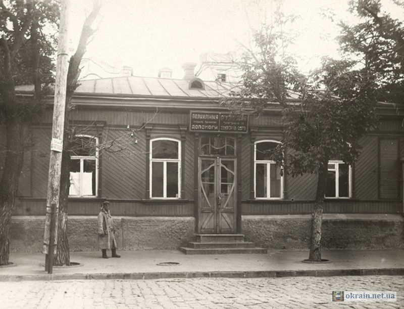 Поликлиника в Кременчуге, созданная в 1920 году