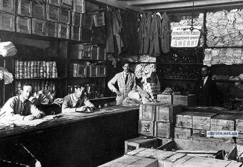 Склад Джойнта в Кременчуге. 1921 год - фото 744