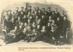 Комсомольцы г.Кременчуга с подшефного крейсера «Червона Украина» - фото 848