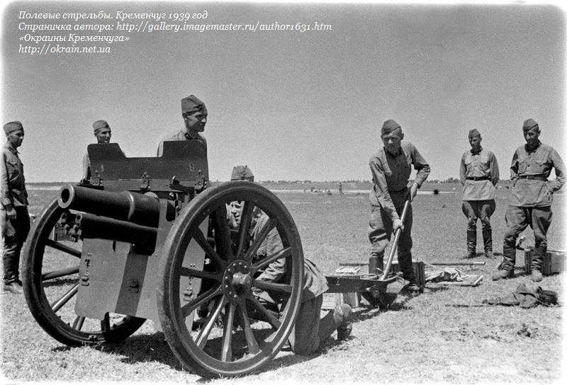 Полевые стрельбы. Кременчуг 1939 год - фото 988