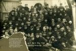 6-й Кремечугский съезд работников искусств 19 февраля 1929 год - фото 1006