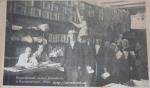 Еврейский склад Джойнта. Кременчуг 1921 год. - фото 1095