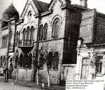 Дворец Пионеров. Кременчуг 1934 год - фото 932
