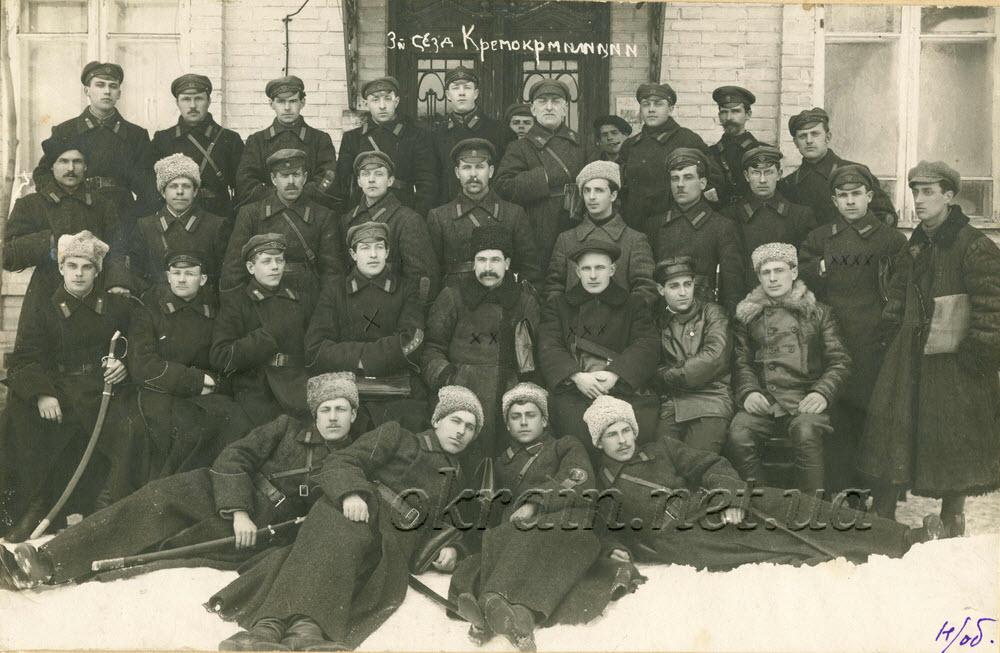 3-й съезд Кременчугской окружной милиции 1924 год. - фото 1328
