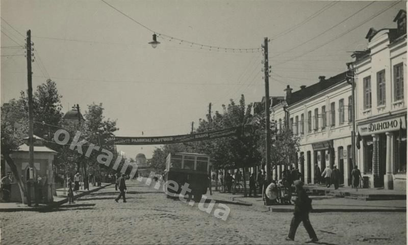 Проспект Ленина в Кременчуге - фото 1642