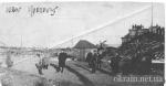Возле Крюковского моста. 1920 год - фото 1420