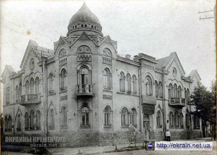 Дом окружного Проф совета - фото №461