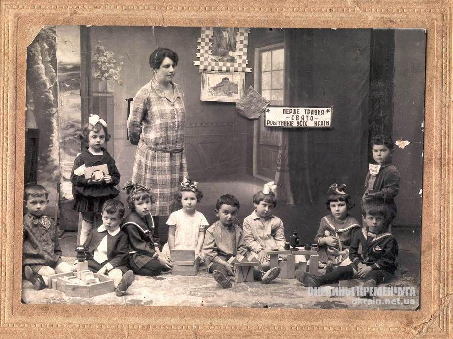 Детский сад 1928 год - фото № 838