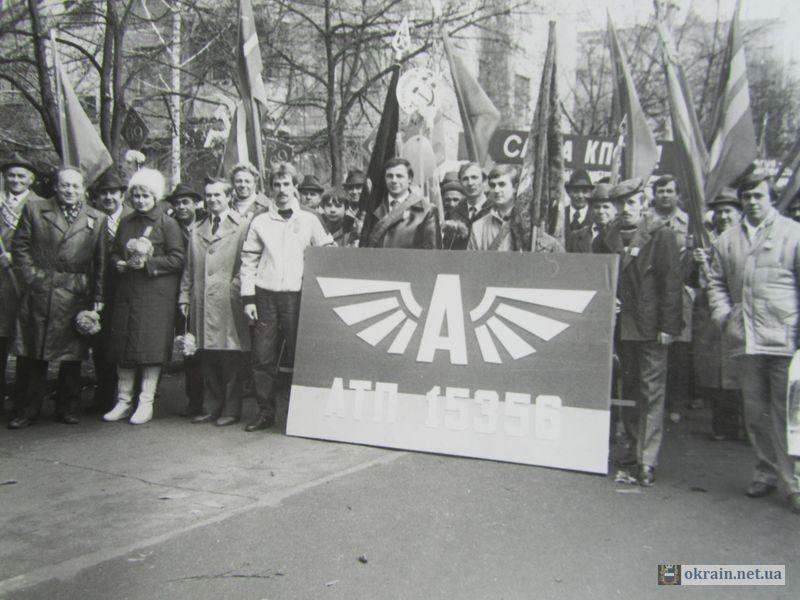 Коллектив АК-2252 (АТП-15356) на демонстрации - фото 704