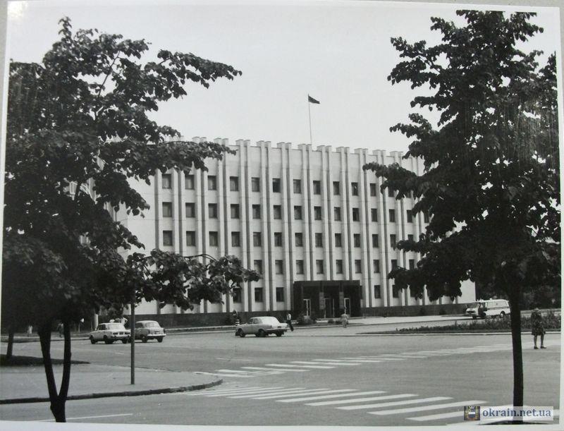 Городской совет в Кременчуге 1983г - фото 711