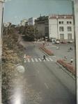 Площадь Революции в Кременчуге - фото 686