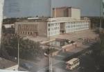 Городской Дворец культуры имени Г.И.Петровского - фото 687