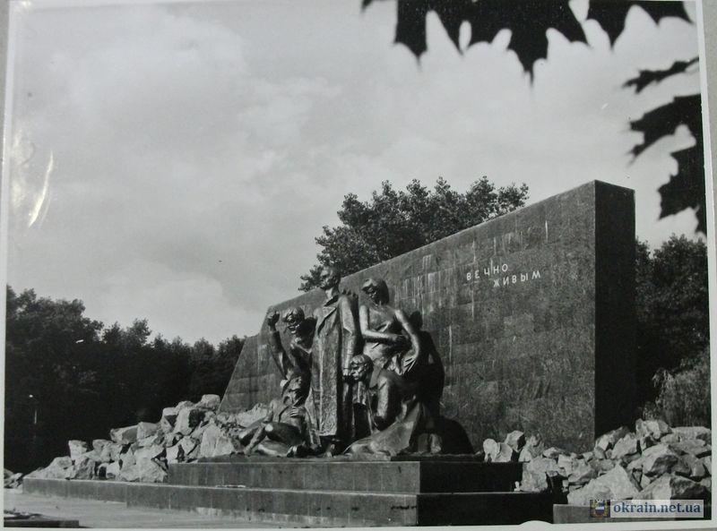Мемориал «Вечно Живым» в Кременчуге 1983г - фото 712