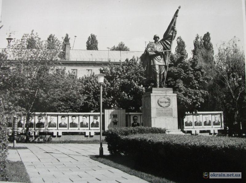 Памятник Воину Освободителю в Кременчуге 1983г - фото 718