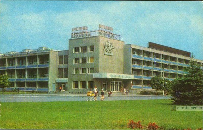 Гостиница «Кремень» Кременчуг 1981 год - фото 754