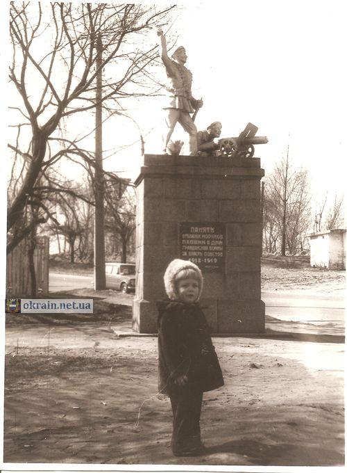 Памятник матросам Днепровской флотилии в Крюкове - фото 764