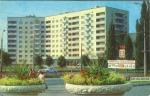 На улице 60 лет Октября в Кременчуге. 1983 год - фото 753
