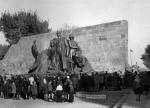 Мемориал «Вечно Живым» 1984 год - фото 811