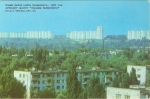 Жилой район Кременчуга. 1983 год. - фото 1050