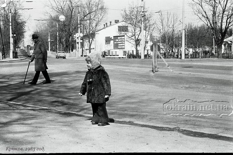 Крюков. Район моста. 1983 год
