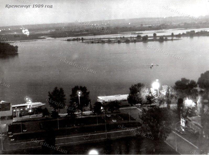 Днепр вечерний Кременчуг 1989 год - фото 1540