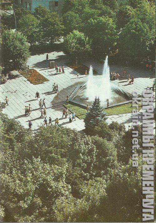 «Пентагон» в Кременчуге 1985 год – фото №1733