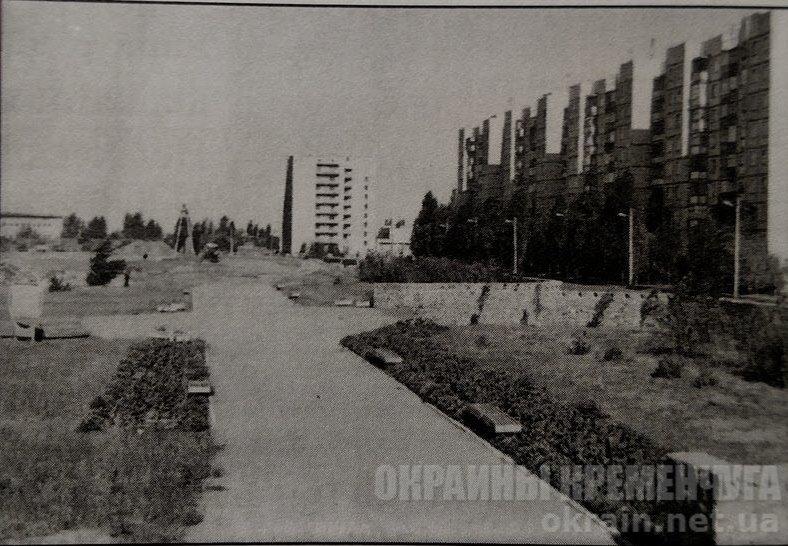 Парк Мира в Кременчуге 1985 год - фото №1770