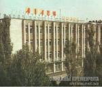 Дом быта «Лилея» в Кременчуге - фото №1716