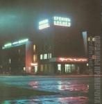 Гостиница «Кремень» ночной Кременчуг - фото №1739