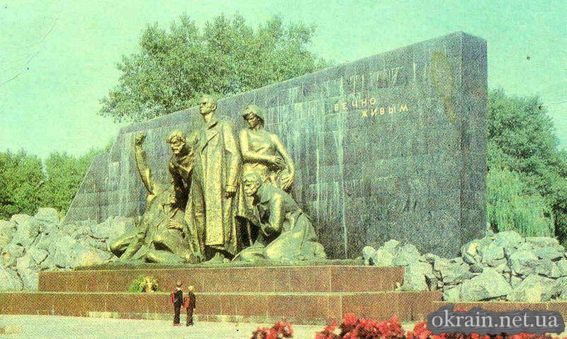 Памятник Вечно Живым в Кременчуге. 1980-е года. - фото 128