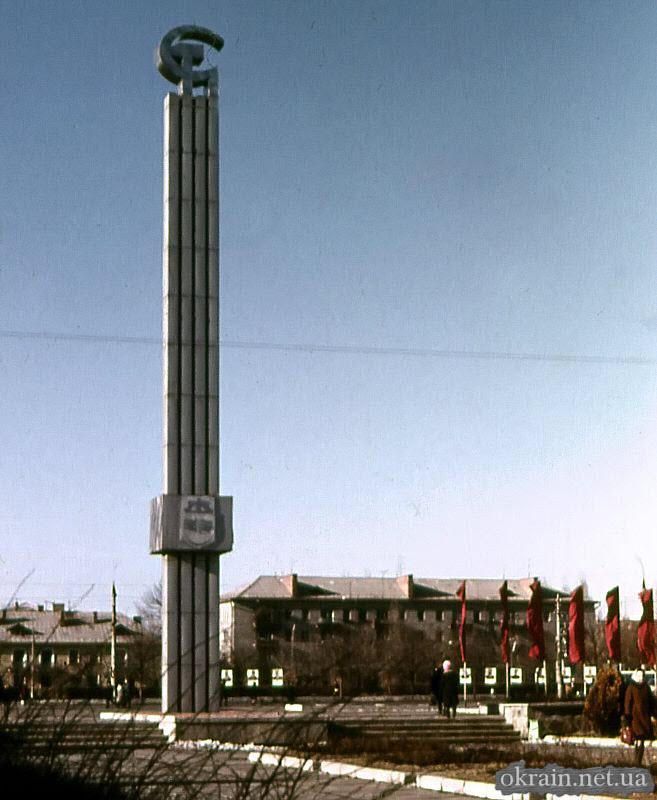 Площадь революции. Кременчуг. 1975 год