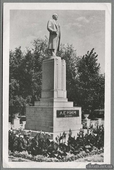 Памятник В.И.Ленину в Кременчуге - фото 209