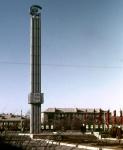 Площадь революции. Кременчуг. 1975 год. - фото 166
