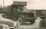 День перекрытия реки Днепр 04.10.1959 года - фото 656