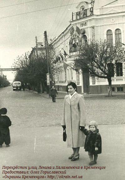 Перекрёсток улиц Ленина и Халаменюка в Кременчуге - фото 883