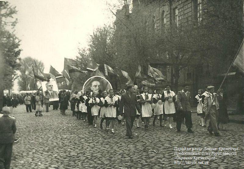 Парад на улице Ленина. Кременчуг - фото 895