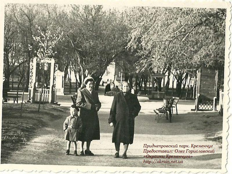 Пионерский сквер. Кременчуг - фото 896