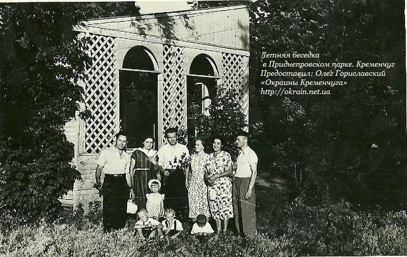Летняя беседка в Приднепровском парке. Кременчуг - фото 898