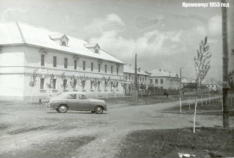 Такси в Кременчуге 1953 год - фото 1600