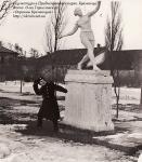 Скульптура в Приднепровском парке. Кременчуг - фото 910