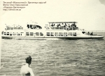 Теплоход «Непохитний». Кременчуг 1953 год - фото 920