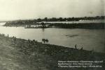 Остров «Фантазия» в Кременчуге, 1953 год - фото 1031