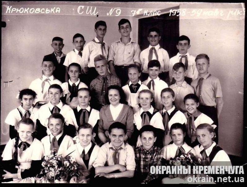 7-б класс Крюковской школы №9 1958-1959 учебный год - фото №1674