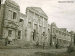 Разрушенные казармы 35 Брянского полка - фото 1567