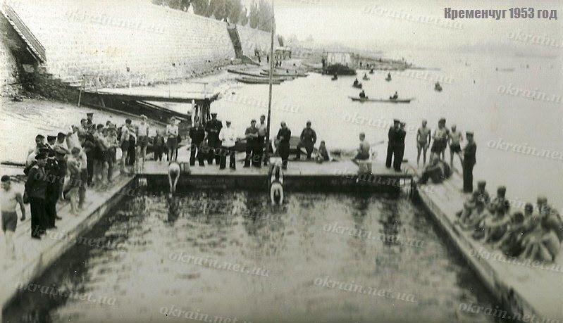 Спартакиада 10 ВАШПОЛ 1953 год - фото 1568