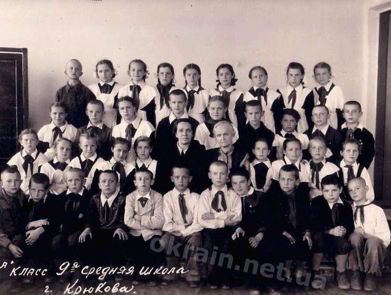 Выпуск 4-го класса 9-й школы в Крюкове - фото 1645